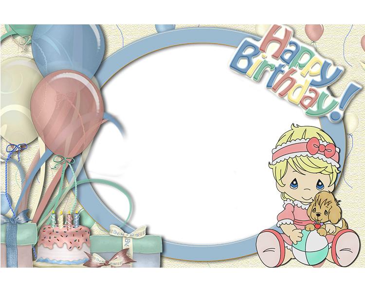 Фотошоп открытки с днем рождения 1 год